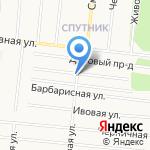 Каравелла на карте Барнаула