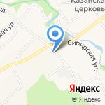 Гостевой дом на карте Барнаула