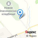 Власихинское сельское кладбище на карте Барнаула