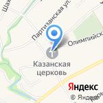 Церковь Казанской Божьей Матери на карте Барнаула