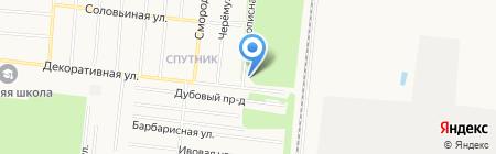Сибирские технологии на карте Барнаула