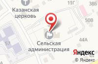 Схема проезда до компании Власиха в Барнауле