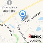 СпецМаш на карте Барнаула