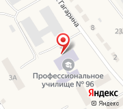 Центр бухгалтерского материально-технического и информационного обеспечения учреждений Мошковского района МБУ