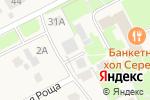 Схема проезда до компании Palacio в Барнауле