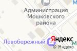 Схема проезда до компании Витаминка в Мошково