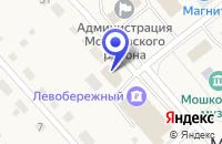 Схема проезда до компании ПРОДОВОЛЬСТВЕННЫЙ МАГАЗИН ЭДЕМ в Мошково