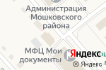 Схема проезда до компании Сбербанк, ПАО в Мошково