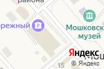 Схема проезда до компании Мария-РА в Мошково