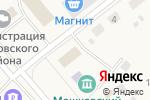 Схема проезда до компании Новь в Мошково