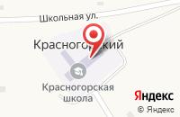 Схема проезда до компании Красногорская основная общеобразовательная школа в Кузнецовке