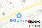 Схема проезда до компании Автозапчасти ВАЗ для Вас в Барнауле