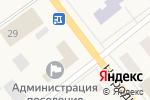 Схема проезда до компании Межрайонная инспекция Федеральной налоговой службы России №15 по Новосибирской области в Мошково