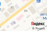 Схема проезда до компании Процедурный кабинет в Мошково
