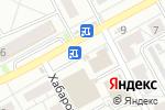 Схема проезда до компании Голле Галла в Барнауле