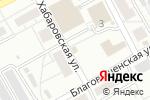 Схема проезда до компании Удачный в Барнауле