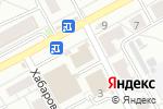 Схема проезда до компании Билайн в Барнауле