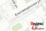 Схема проезда до компании ВлаНа в Барнауле