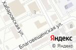 Схема проезда до компании Самира в Барнауле
