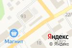 Схема проезда до компании Продукты Ермолино в Мошково