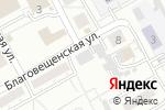Схема проезда до компании Сыры Алтая в Барнауле