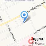Ежик на карте Барнаула