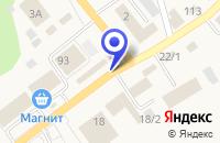 Схема проезда до компании АПТЕКА ФАРМАКОН в Мошково