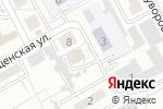 Схема проезда до компании Центр развития творчества детей и юношества Индустриального района в Барнауле