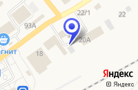 Схема проезда до компании ЭКСПЕРТ СЕРВИС-ЦЕНТР в Мошково