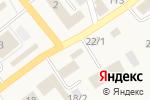 Схема проезда до компании Одежда и обувь в Мошково