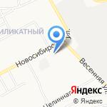 Магазин одежды для всей семьи на карте Барнаула