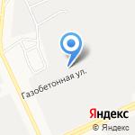 Завод ячеистого бетона на карте Барнаула