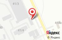 Схема проезда до компании Интер-Качество в Барнауле