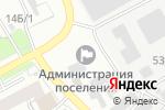 Схема проезда до компании Новосиликатное территориальное Управление Администрации Индустриального района в Барнауле