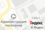 Схема проезда до компании Подряд-1 в Барнауле