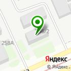 Местоположение компании Росгипролес