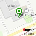 Местоположение компании Автоспас Барнаул
