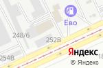 Схема проезда до компании ТракЦентр в Барнауле