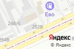 Схема проезда до компании Кама-Сервис в Барнауле