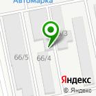 Местоположение компании Автомарка