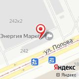 ООО Алтай-Медфарм