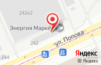 Схема проезда до компании Компания Сибмедсервис в Барнауле