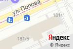 Схема проезда до компании Кратон в Барнауле