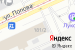Схема проезда до компании РВД-МАРКЕТ в Барнауле