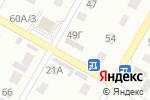 Схема проезда до компании Мясной рай в Барнауле