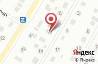 Схема проезда до компании Капитал-Инвест в Подольске