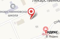 Схема проезда до компании Администрация Мирновского сельсовета в Лекарственном