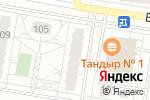 Схема проезда до компании Времена года в Барнауле