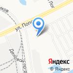 Mazda Сервис на карте Барнаула