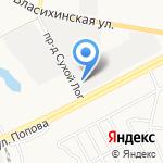 Компания Акрил Стайл на карте Барнаула